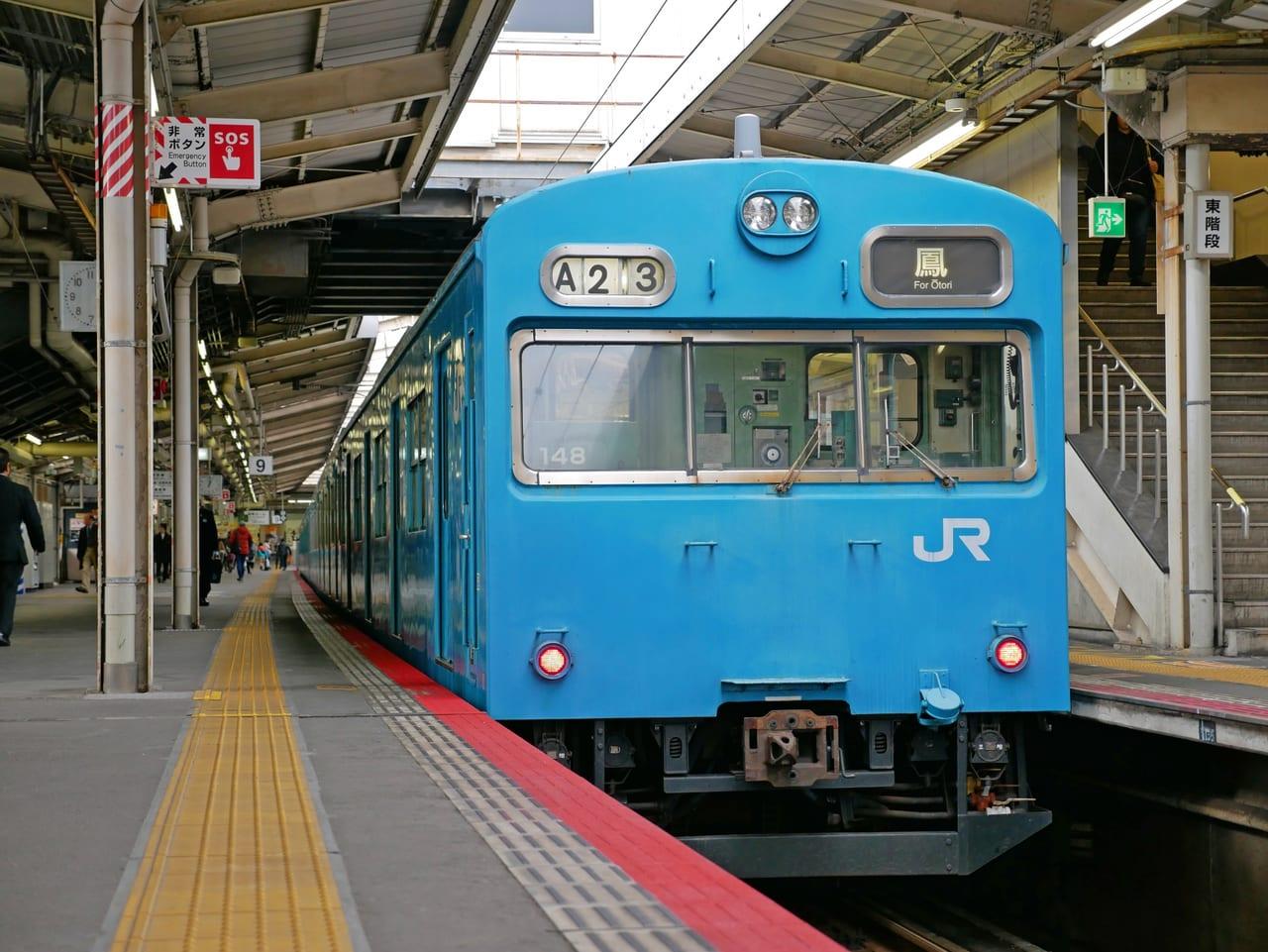 JR阪和線人身事故