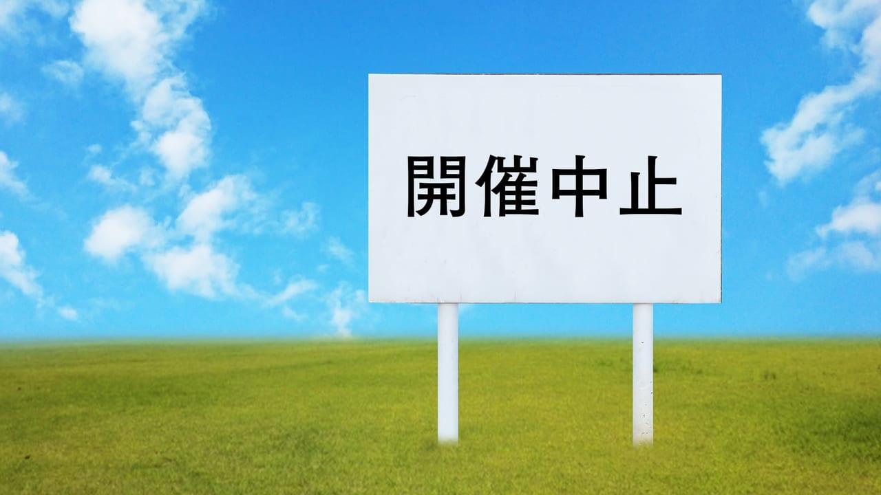 コロナ 岸和田 だんじり